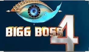 Bigg-Boss Tamil season 4 launch date and many more... - Tellyexpress