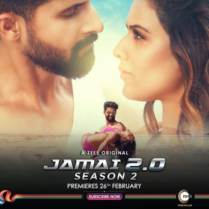 A wild stare of love or revenge? Nia Sharma, Ravi Dubey sizzle hot in the new poster of Jamai 2.0 Season 2